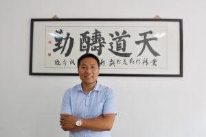 Peter Chen Haulotte distributor