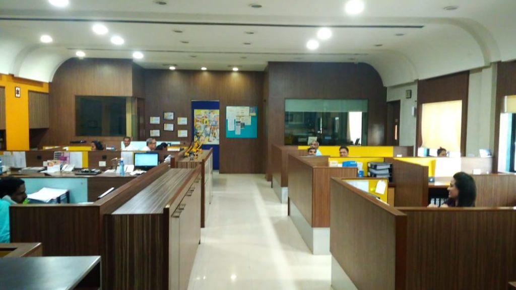 GEMINI OFFICE
